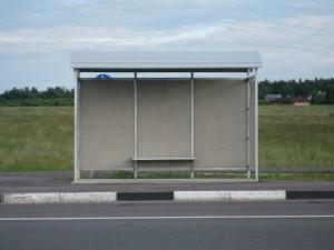 Bussipeatused